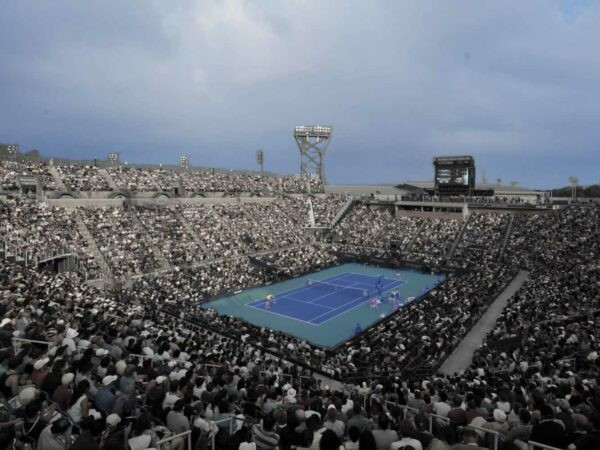 Flushing Meadows, On this Day